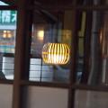 Photos: 電燈