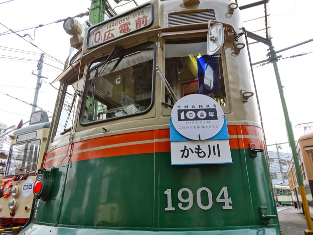 HIROSHIMA_ELECTRIC_RAILWAY_1