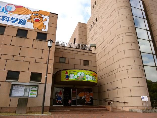 広島市こども文化科学館 広島市こども図書館