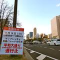 SANFRECCE Hiroshima victory parade サンフレッチェ広島 優勝パレード