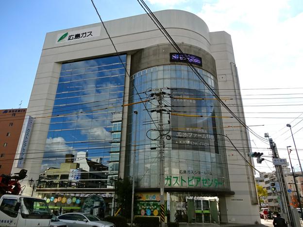 Hiroshima_gas_Gastopia_Center_2