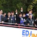 Photos: サンフレッチェ広島 J1優勝報告会