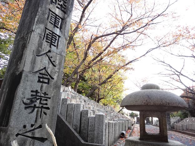 Hijiyama Army Cemetery 比治山陸軍墓地
