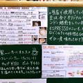 BASSET CAFE バセットカフェ メニュー 広島市西区己斐本町