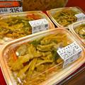 東海飯店 青椒肉絲 chinjao rosu green pepper steak ternera con pimiento