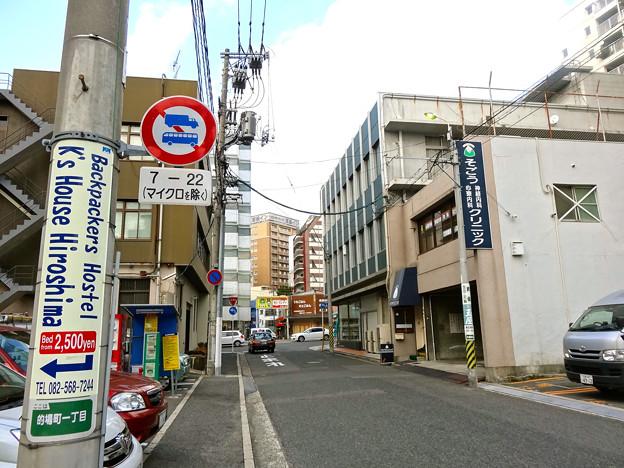 そごう心療内科クリニック 広島市南区的場町