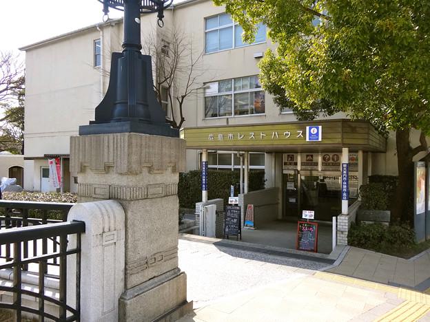 広島市平和記念公園レストハウス Rest House of Hiroshima Peace Park 広島市中区中島町
