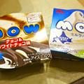 Photos: MOWチョコ&ホワイト ミルクバニラ