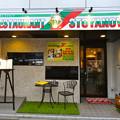 RESTAURANT STOYANOV レストラン ストヤノフ 広島市中区鉄砲町