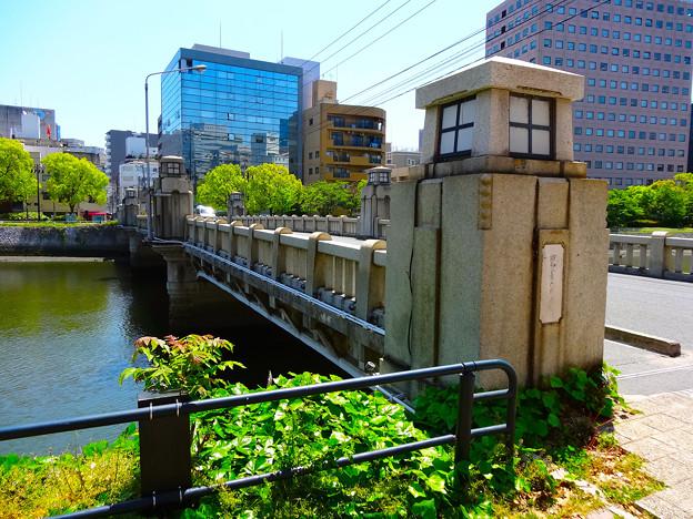 京橋 Kyo Bridge 広島市中区橋本町 - 広島市南区京橋町