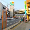 Photos: 大須3丁目バス停 安芸郡府中町大須