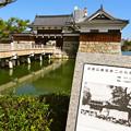 史跡 広島城二の丸表御門 Historical ruins of Hiroshima castle second compound main gate 広島市中区基町