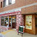 BAKERY CAFE LONDON SOAR ベーカリーカフェ ロンドン ソアー SOAR きつつき 広島市東区若草町