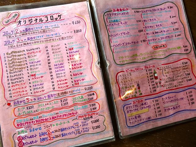 クラブマン clubman メニュー menu 広島市西区田方