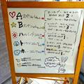 クラブマン clubman メニュー 広島市西区田方