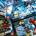 Photos: HG Gundam Build Fighters BANDAI HG ガンダムビルドファイターズ