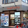 サン・カレー Sun Curry 広島市中区堀川町 広島金座街商店街