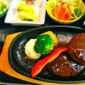 Photos: アパホテル 広島駅前 APA HOTEL Hiroshima ekimae ランチ ハンバーグ定食 広島市南区松原町
