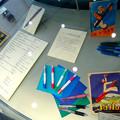 セーラー万年筆 展示 THE SAILOR PEN 広島県立産業会館 西館 広島市南区比治山本町
