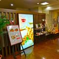 写真: カフェテラス トリコロール cafe terrace Tricolore 広島市中区基町 そごう広島店4F