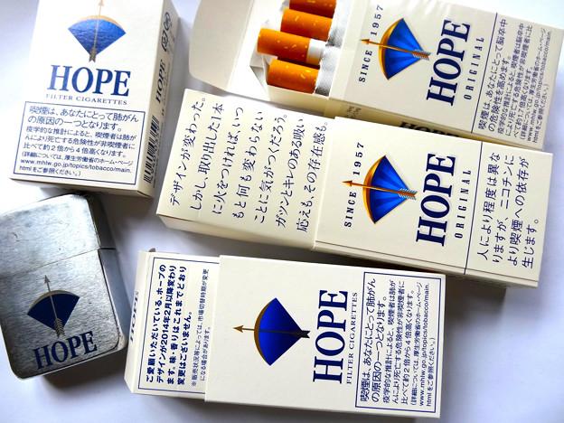 HOPE ホープ 2014年2月 デザイン変更 JT 日本たばこ産業