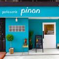 Photos: patisserie pinon パティスリー ピノン 広島市東区上大須賀町
