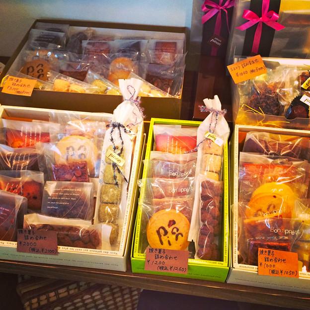 patisserie pinon パティスリー ピノン 焼き菓子詰め合わせ 広島市東区上大須賀町 instagram