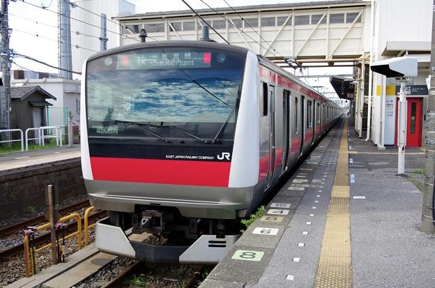 京葉線直通外房線 E233系