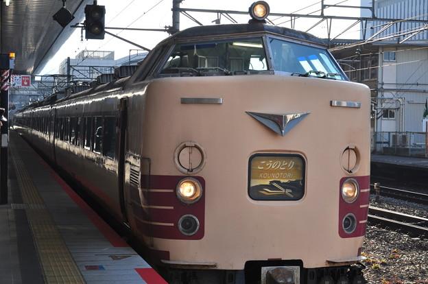 京都駅にて、こうのとり