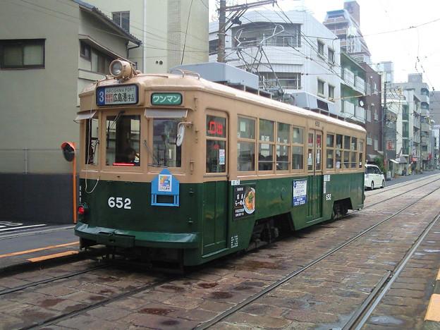 広島電鉄652号。1945年8月6日午前8時15分、宇品付近で被...