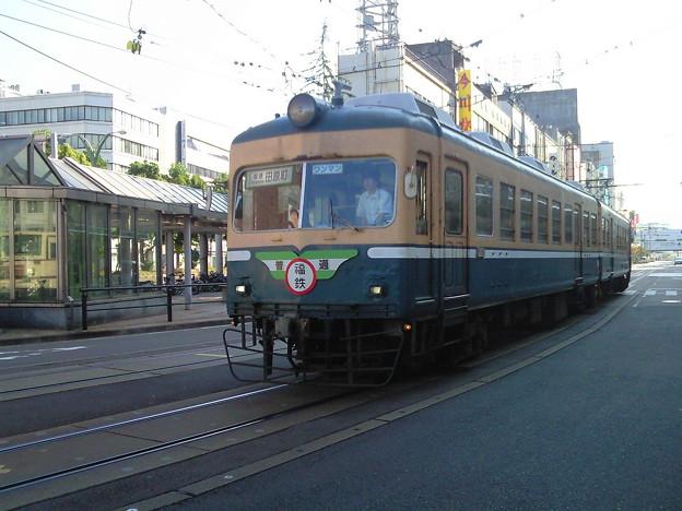 福井鉄道203