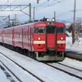 Photos: 【今日の一枚】711系の3扉改造車@函館本線光珠内駅