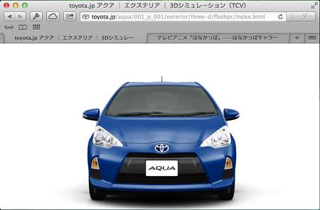 Blog_20120818_Aqua