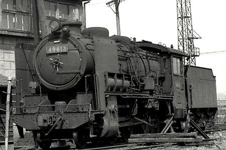 49613…1