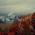 Photos: 平標山02