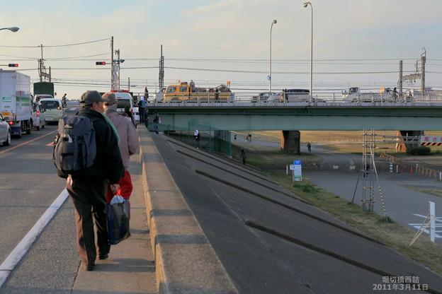 堀切橋まで歩いて