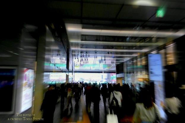 いまどき東京駅