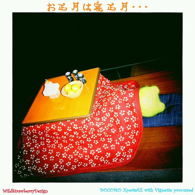 Japanese Style ?