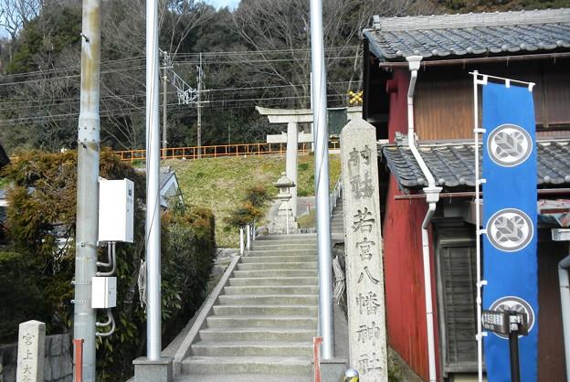 016若宮八幡神社(山中地区)