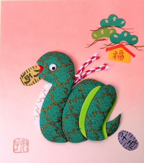 松だけ蛇(じゃ)