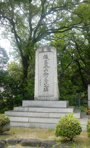 14後藤又兵衛の碑 (2)