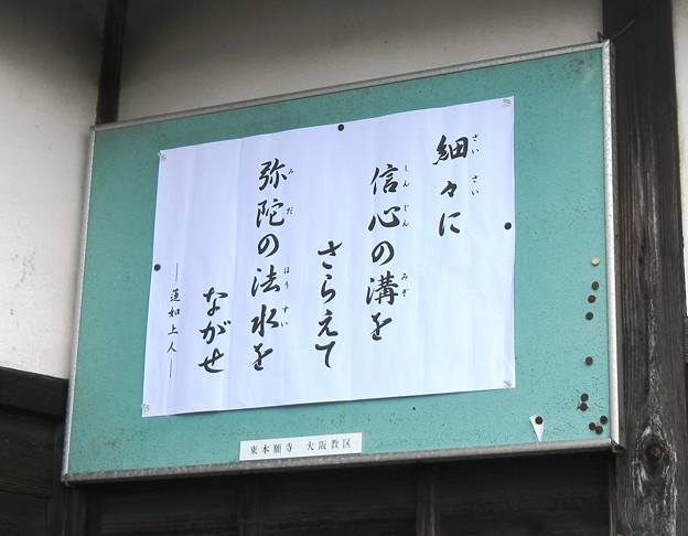 今月の言葉(2013.11.2.)