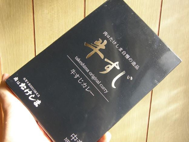 牛すじカレー・・・パッケージ表