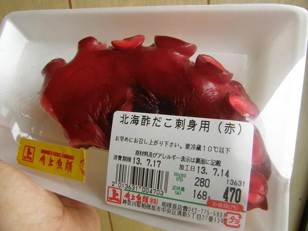 北海酢だこ @角上魚類