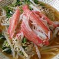 Photos: 蟹?ラーメン by ぶらさが