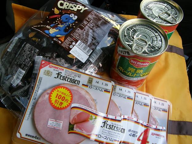 お買物ピックアップ @川崎市中央卸売市場 北部市場