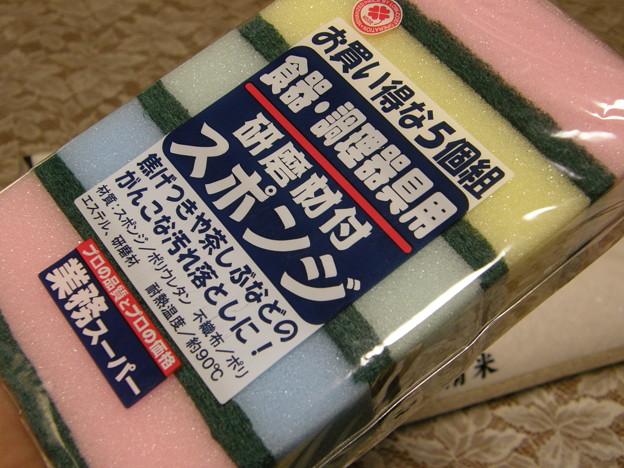 スポンジ @業務スーパー