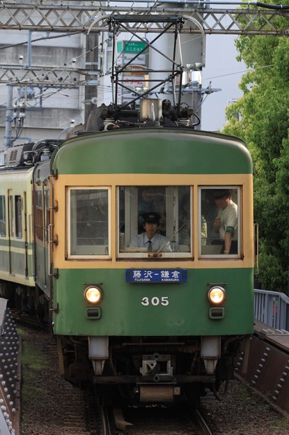 江ノ電 305F
