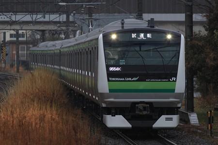 E233系 横浜線内試運転