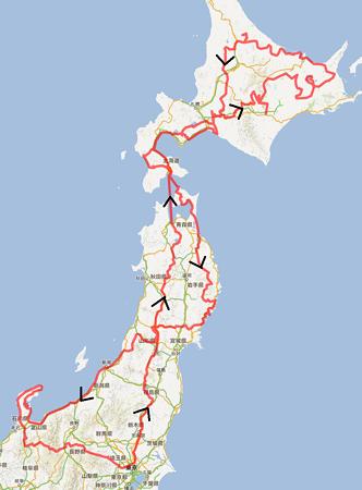2013 東日本・北海道